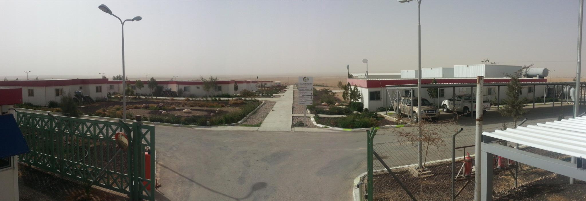 Jordanian Uranium Mining Company