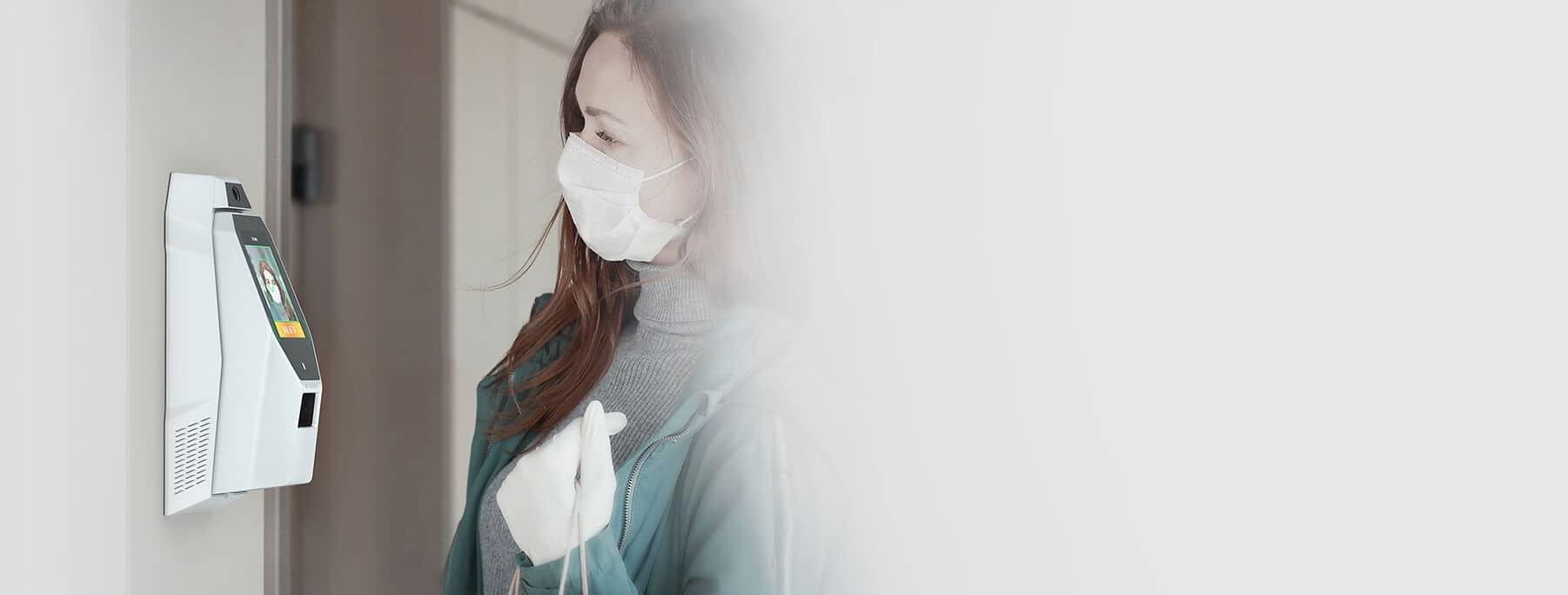 Health Access Solution IXM TITAN
